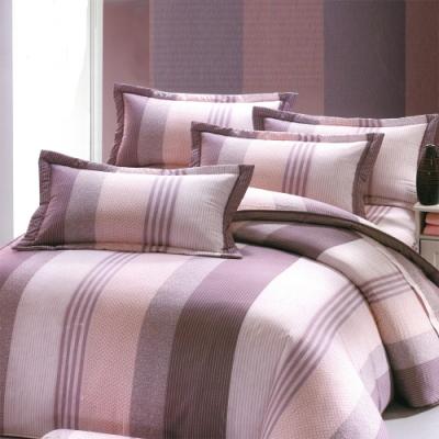Carolan  簡約生活-紫 台灣製加大五件式純棉床罩組