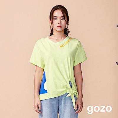 gozo 幾何印花挖洞造型綁帶上衣(二色)