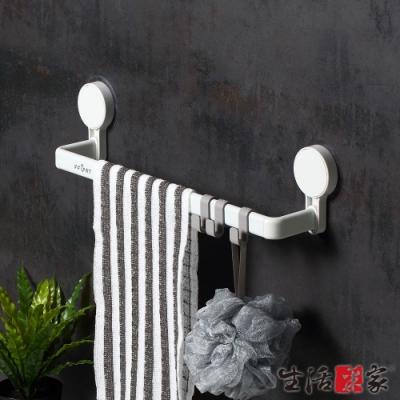 生活采家浴室強力無痕貼單桿短毛巾架