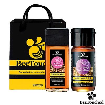 蜜蜂工坊 台灣產地蜜禮盒(阿里山花蜜700g+太魯閣高山蜜700g)
