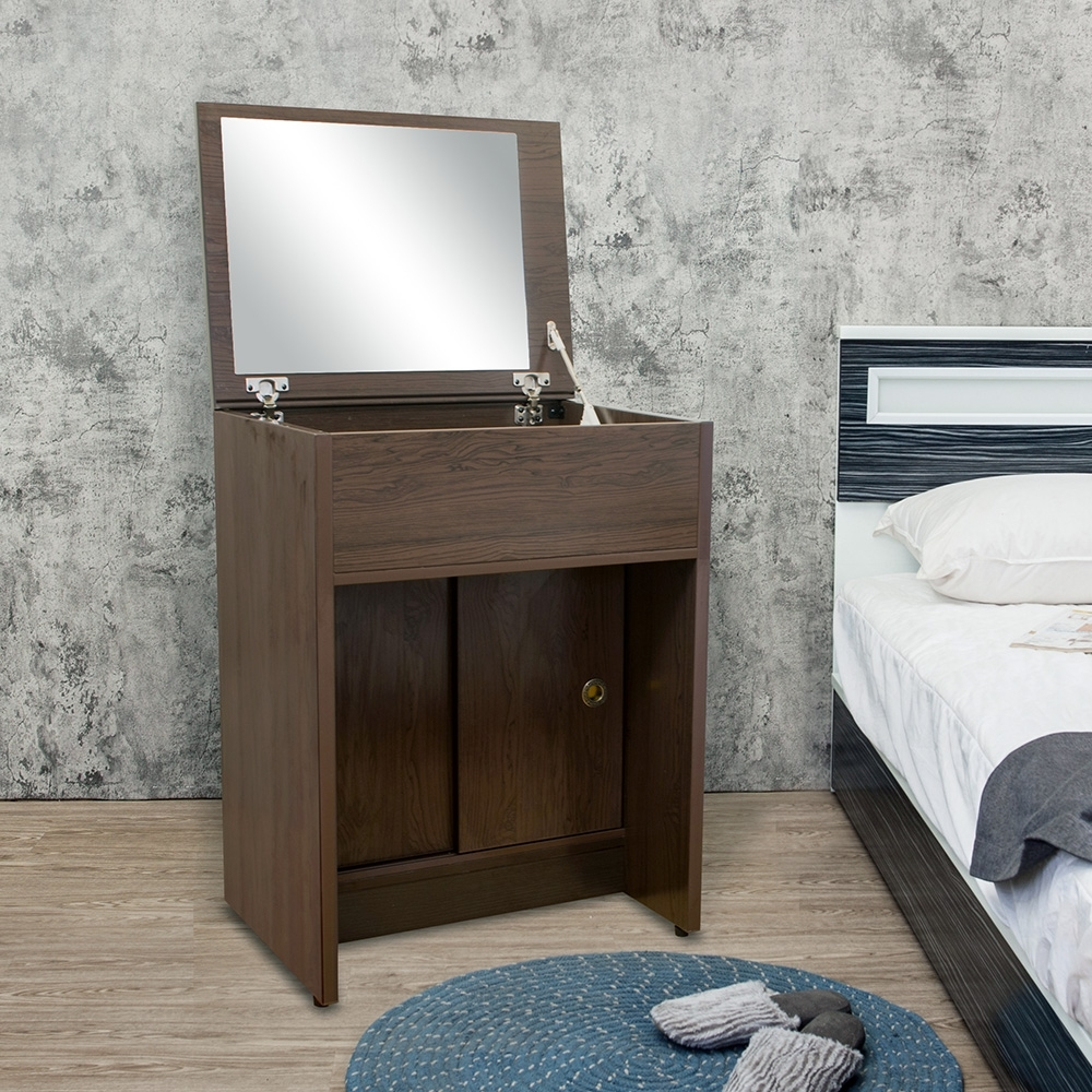 Birdie南亞塑鋼-2尺掀蓋式塑鋼化妝桌/鏡台/梳妝台(胡桃色)-寬60x深45x高80cm