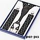 per-pcs 嚴選材質體面吊帶(HB-0003)