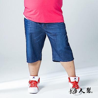 男人幫 K0503美式潮流電繡英文字牛仔短褲