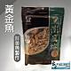 (任選) 新港漁會 黃金魚 (100g / 包) product thumbnail 1