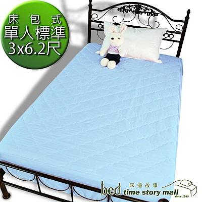 bedtime story幻彩鋪棉特級PU防水保潔墊_單人3尺枕套床包組