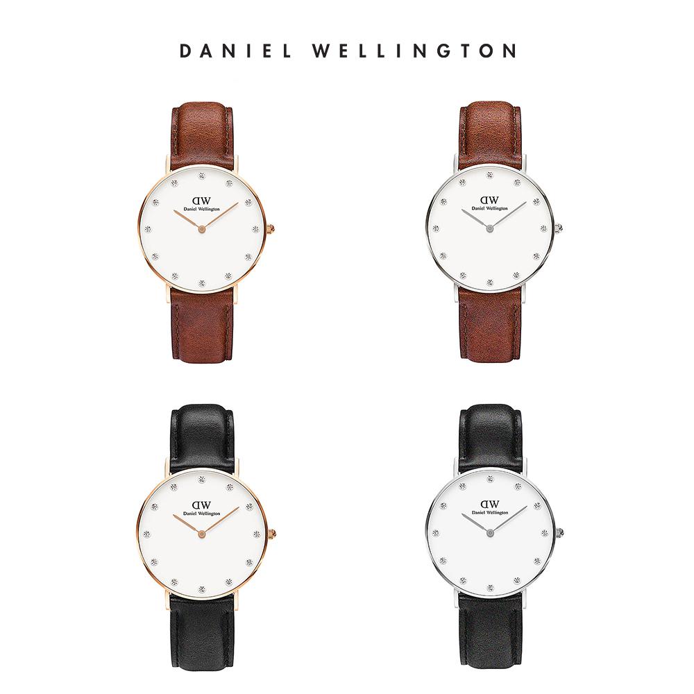 限時優惠 DW 手錶 官方旗艦店 34mm 鑽石真皮錶 (四款任選)
