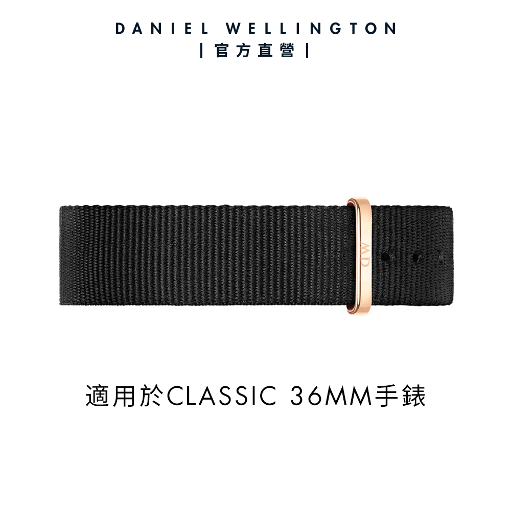 【Daniel Wellington】官方直營 Classic Cornwal 18mm寂靜黑織紋錶帶-玫瑰金 DW錶帶