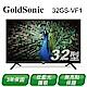 GoldSonic 32型 低藍光液晶顯示器 32GS-VF1(只送不裝) product thumbnail 1