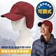 SNOW TRAVEL 中性新款 雙層防寒遮耳保暖棒球帽.鴨舌帽.可調式保暖護耳_酒紅 product thumbnail 1