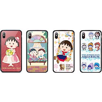 GARMMA 櫻桃小丸子 iPhone X/XS 玻璃殼