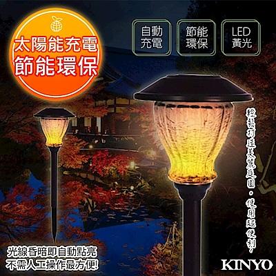 KINYO 太陽能LED庭園燈系列-懷舊裂紋式(GL-6029)光感應開/關