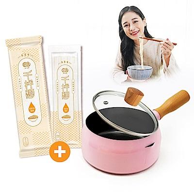 [YAHOO獨家組合]義大利Mama Cook奶鍋組+水哦 千拌麵 黑麻油麵線1袋3包入
