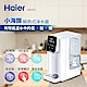 Haier海爾 2.5L瞬熱式淨水器(小海豚) WD251 product thumbnail 2