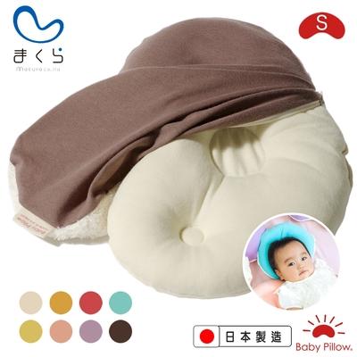 MAKURA【Baby Pillow】水洗豆豆枕專用枕套S