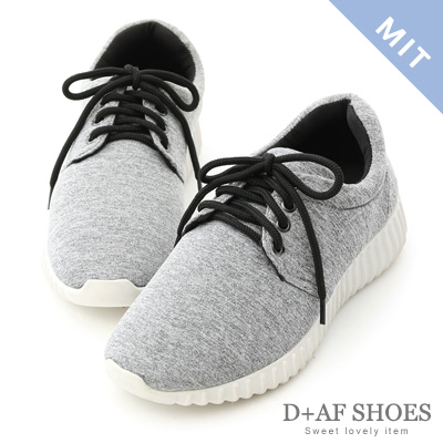 D+AF 青春活力.MIT素面綁帶運動鞋*灰