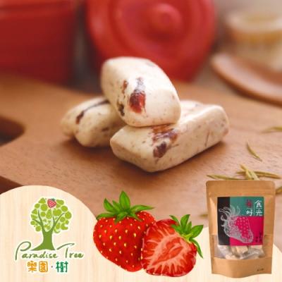 樂園樹.草莓牛軋糖100g/包(共2包)