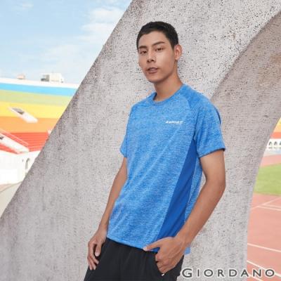 GIORDANO 男裝運動系列吸濕排汗拼接款短袖T恤- 02 花紗寶藍