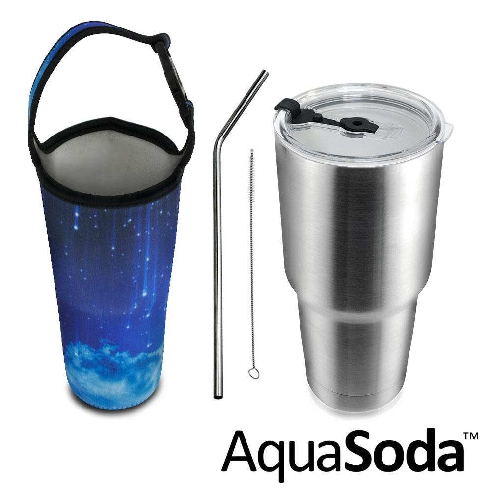 美國AquaSoda 304不鏽鋼陶瓷雙層保溫保冰杯900ml(含提袋組)