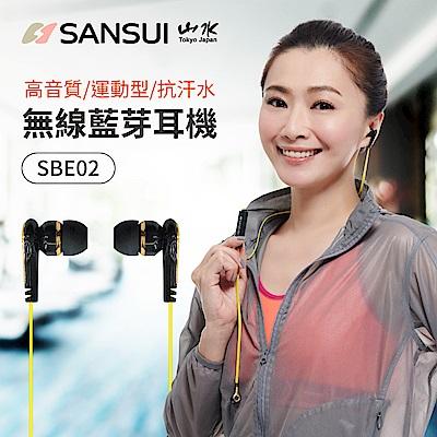 SANSUI 無線藍牙 運動型防汗入耳式耳機 SBE02