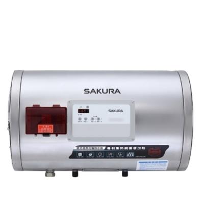(全省安裝)櫻花12加侖電熱水器熱水器儲熱式EH1250LS6