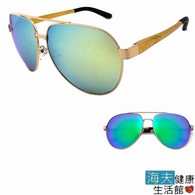 海夫健康生活館 向日葵眼鏡 鋁鎂偏光太陽眼鏡 UV400/MIT/輕盈 120023-金框金水銀