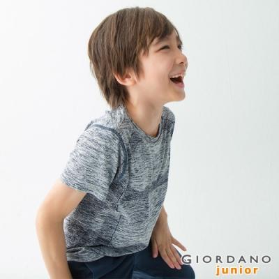 GIORDANO 童裝G-MOTION運動彈力T恤-01 仿段彩靛紫藍
