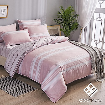 COOZICASA純粹時光 單人四件式吸濕排汗天絲兩用被床包組