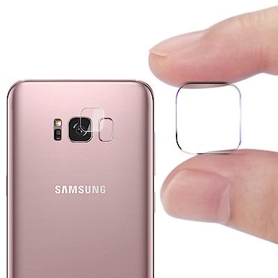 CITY Samsung Galaxy S8+  玻璃9H鏡頭保護貼精美盒裝 2入組