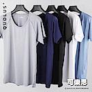 可樂思 男生 莫代爾 涼感T恤 素面T恤 運動T恤 涼感衣 素T 男