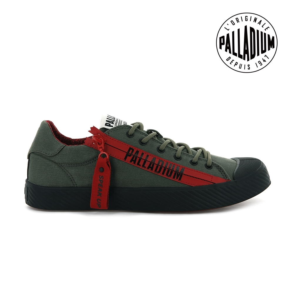 PALLADIUM PALLAPHOENIX UNZIPPED拉鍊帆布鞋-中性-墨綠