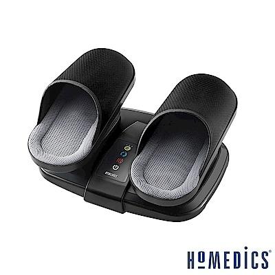 美國 HOMEDICS 氣囊式指壓腳部按摩機 FMS-355H