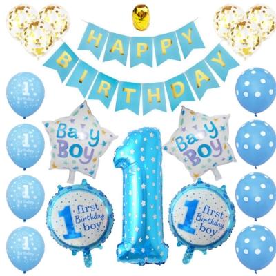 WIDE VIEW 金色亮片週歲生日派對氣球套組(BL-05)