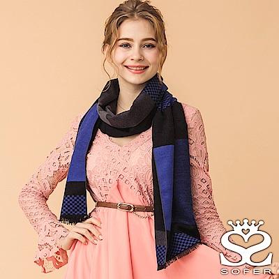 SOFER 撞色拼接100%蠶絲圍巾 - 藍