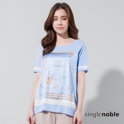 獨身貴族 復古風尚絲巾印花拼接針織衫(2色)