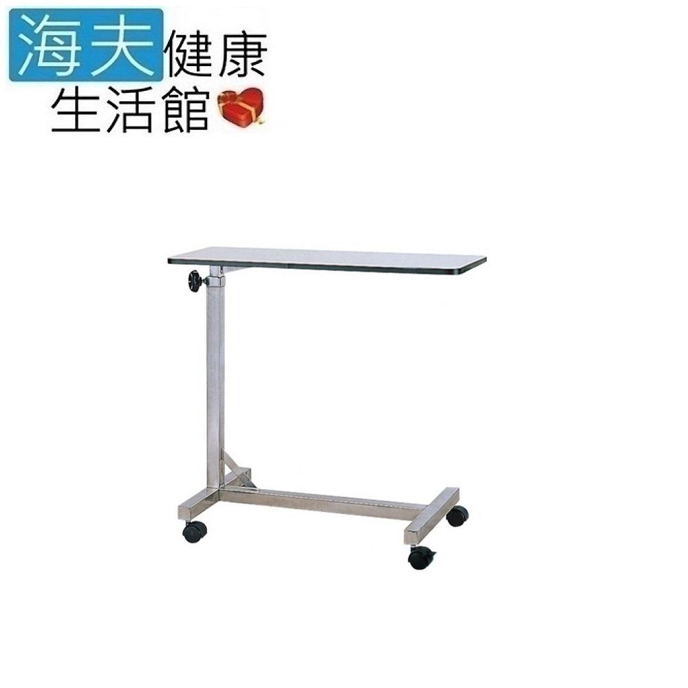 海夫 耀宏 YH018 美耐板面 不鏽鋼床上桌 附輪 有輪子