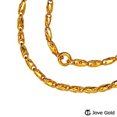 Jove gold 牽繫黃金項鍊(約12.50錢)(約2尺/60cm)