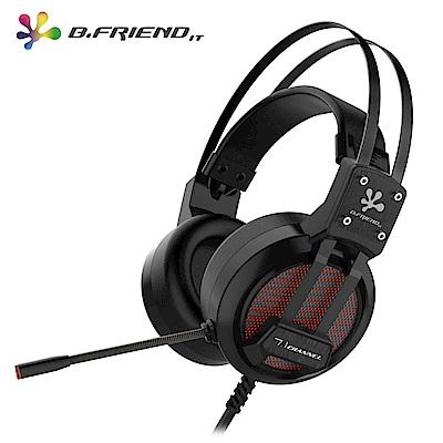 B.Friend CH2 虛擬7.1專業電競耳機