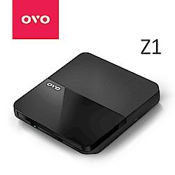 OVO 4K旗艦影音電視盒(OVO-Z1)