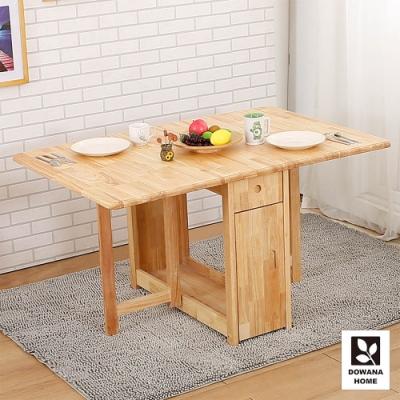 多瓦娜-好給力實木開合餐桌-40.5x90x74cm