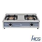 【自助價不含安裝】和成 HCG 小金剛 瓦斯台爐 (附清潔盤) GS250Q