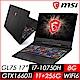 MSI微星 GL75 10SDK-417TW 17吋10代電競筆電(i7-10750H/8G/1T+256G SSD/GTX 1660Ti-6G/Win10) product thumbnail 1