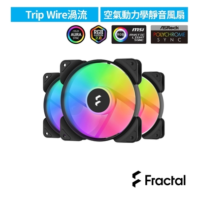 【Fractal Design】Aspect RGB 12cm 散熱風扇-黑-三入包裝