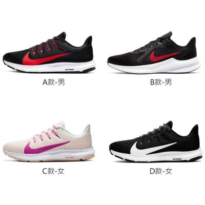 【時時樂限定】NIKE 輕量 透氣 舒適 避震 慢跑鞋 男女款