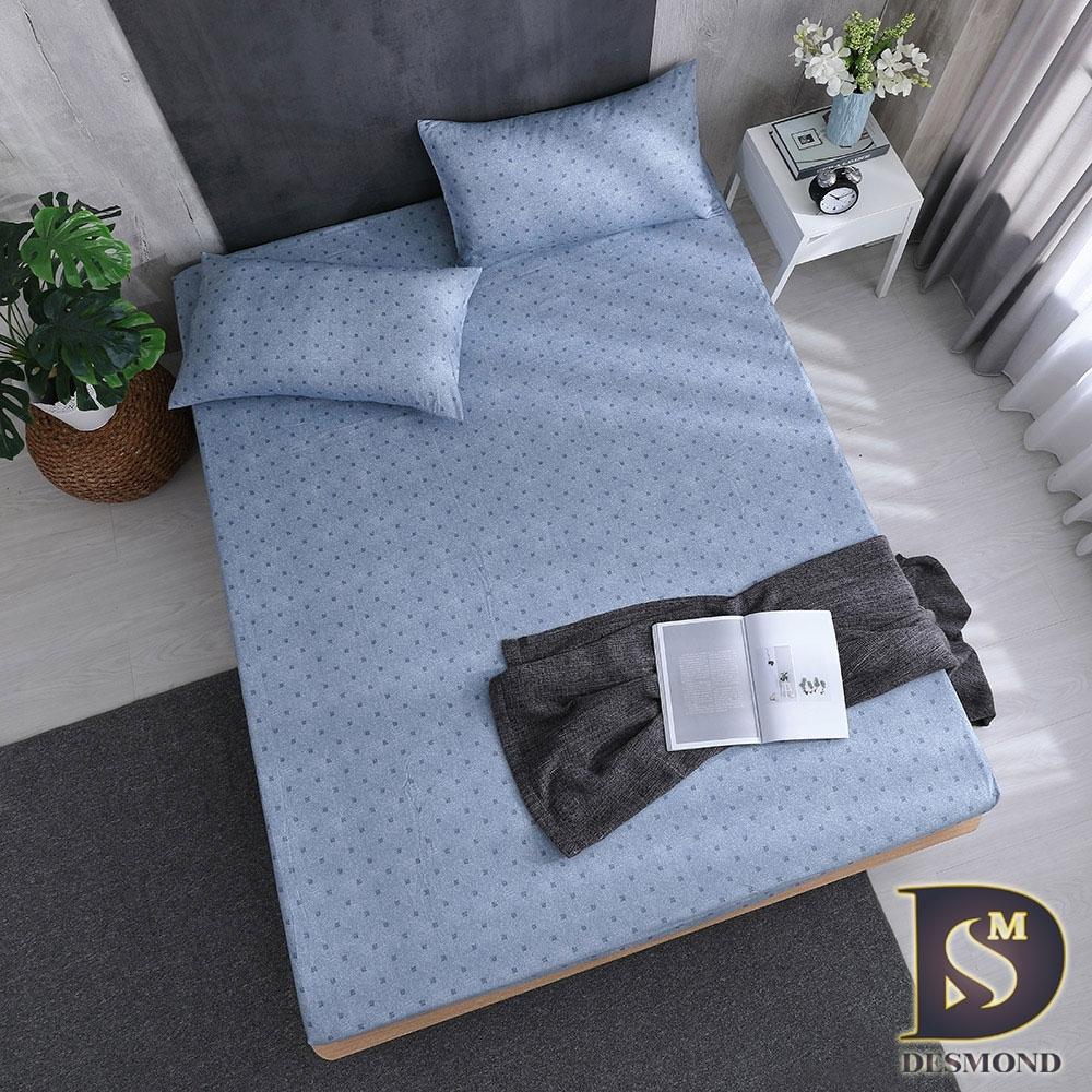 岱思夢 3M天絲床包枕套組 單/雙/大 尺寸均一價 (那丹貝)