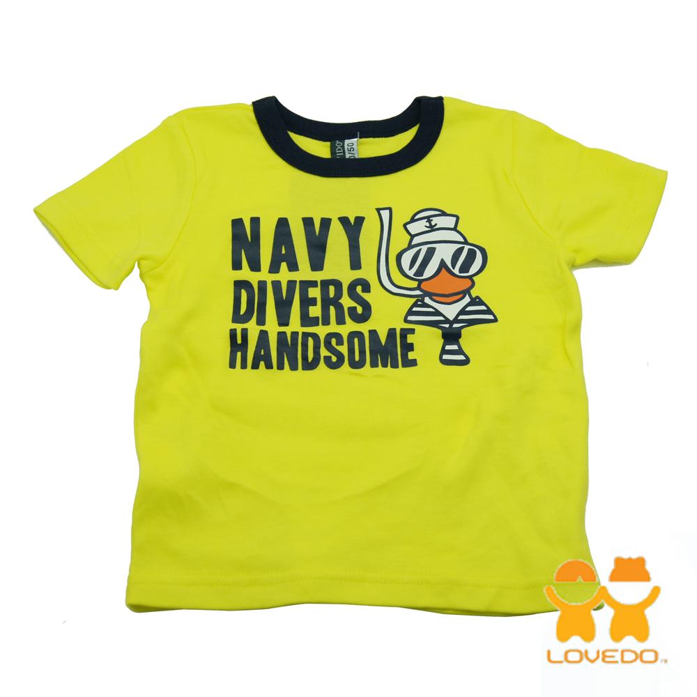 【LOVEDO-艾唯多童裝】英俊潛水員 短袖T恤 (黃)