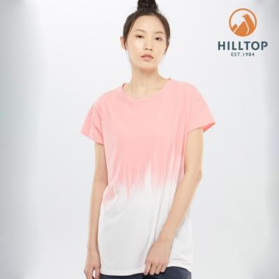 【hilltop山頂鳥】女款吸濕快乾抗UV彈性Polygiene抗菌上衣S04FJ2嬰兒粉漸層