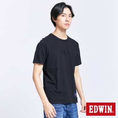EDWIN EFS魔鬼氈LOGO短袖T恤-男-黑色
