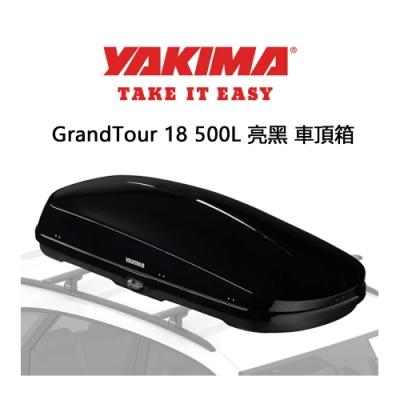 YAKIMA GrandTour 18 亮黑色 500L 雙開車頂行李箱 車頂箱