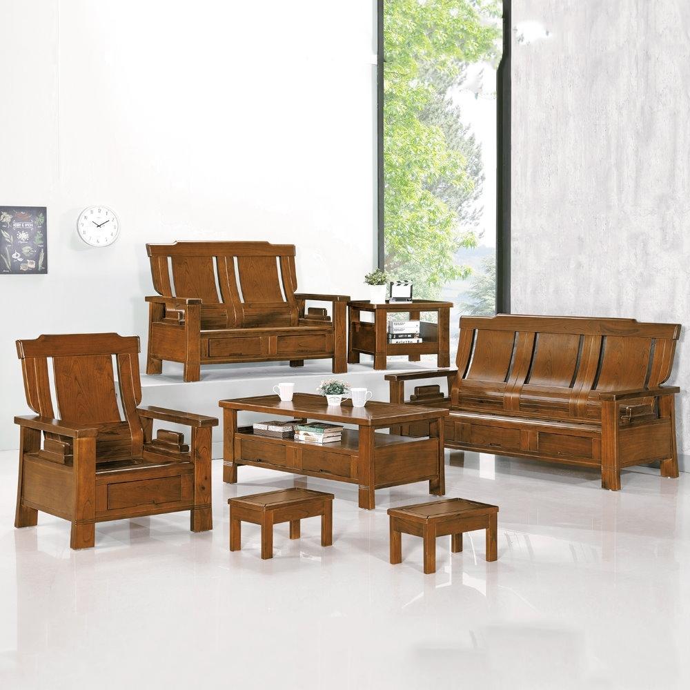 MUNA 3108型深柚木色實木組椅(全組)  188X80X104cm