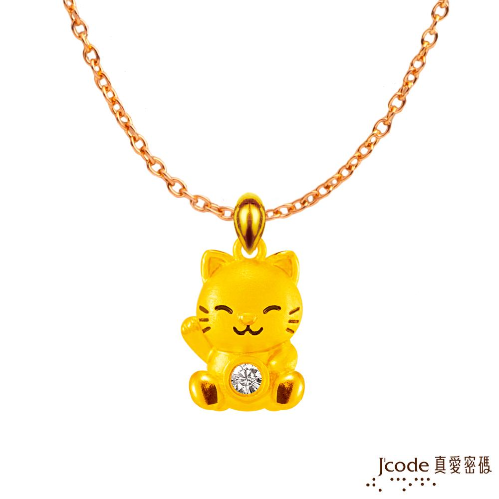 J'code真愛密碼 包賺招財貓黃金墜子-立體硬金款 送項鍊